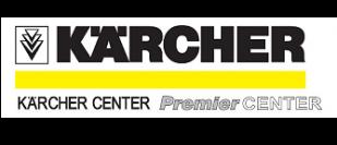 Karcher Επίσημος Έμπορος