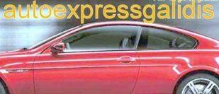 autoexpressgalidis