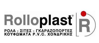 Κουφώματα, Ρολά, Σίτες, Γκαραζόπορτες - Rolloplast